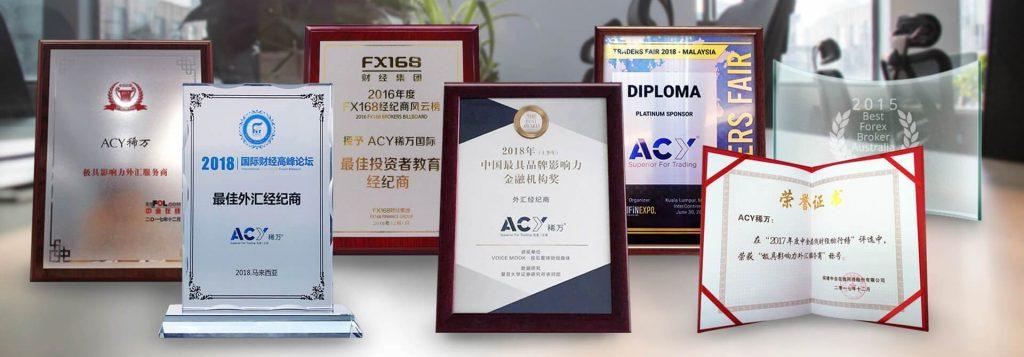 ACY Securities Review - Broker Awards