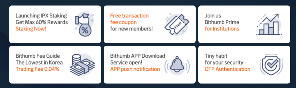 Bithumb Review - Features