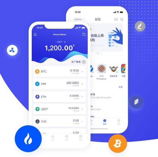 Huobi Global Review - Huobi Wallet